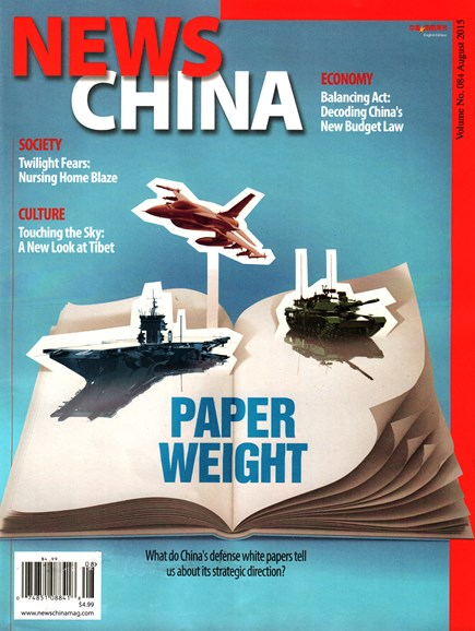 News China Cover - 8/1/2015