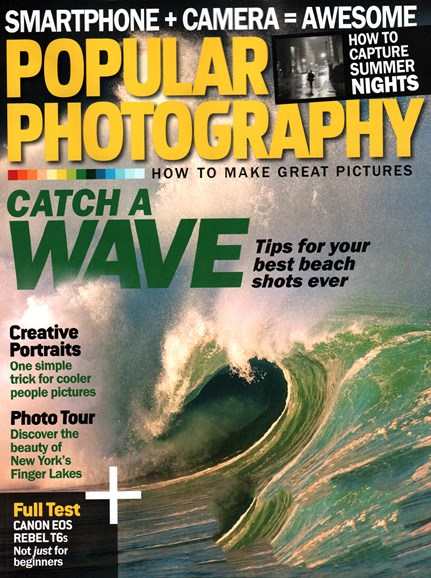 Popular Photography Cover - 8/1/2015