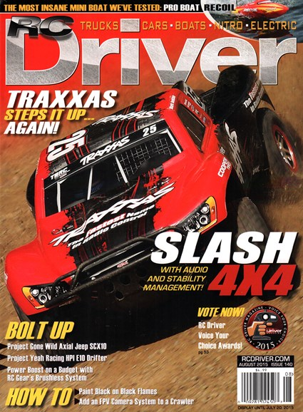RC Driver Cover - 8/1/2015