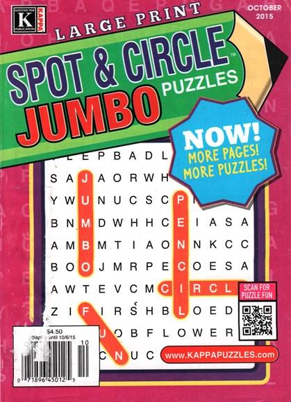 Spot & Circle Jumbo Cover - 10/1/2015