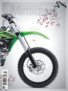 Transworld Motocross Magazine 7/1/2015