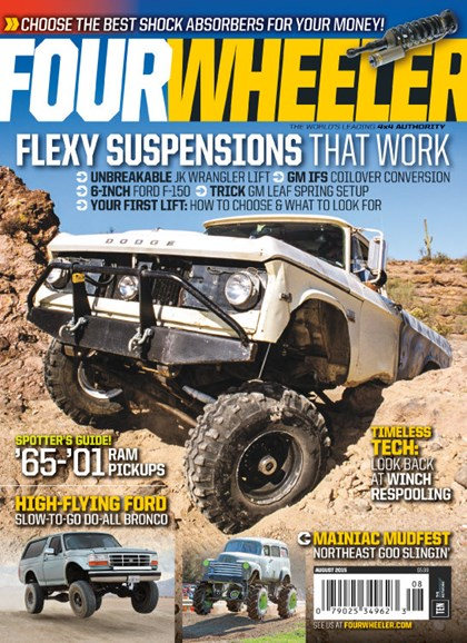 Four Wheeler Cover - 8/1/2015