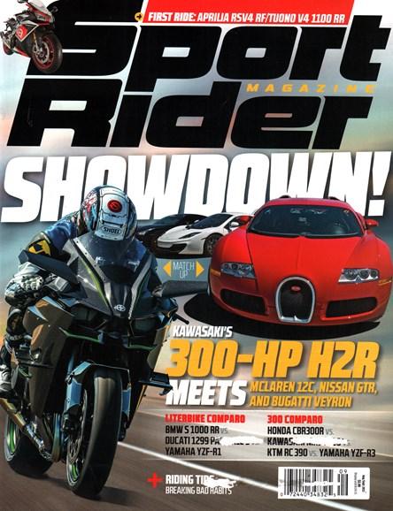 Sport Rider Cover - 8/1/2015