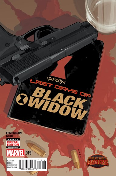 Black Widow Cover - 8/1/2015