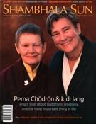 Shambhala Sun Magazine 9/1/2015