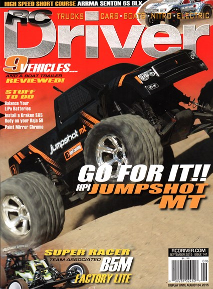 RC Driver Cover - 9/1/2015