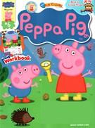 Peppa Pig 9/1/2015