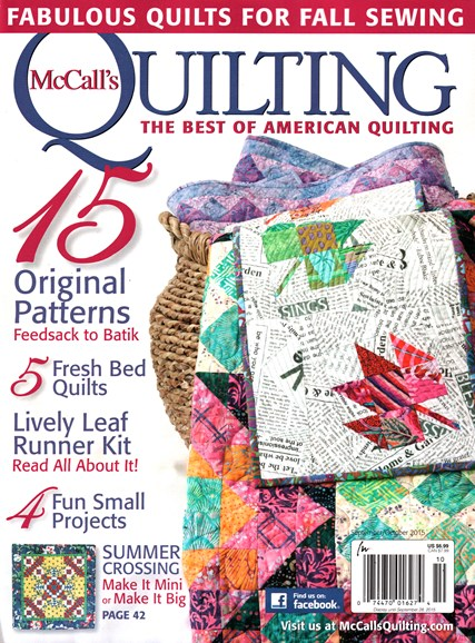McCall's Quilting Cover - 9/1/2015