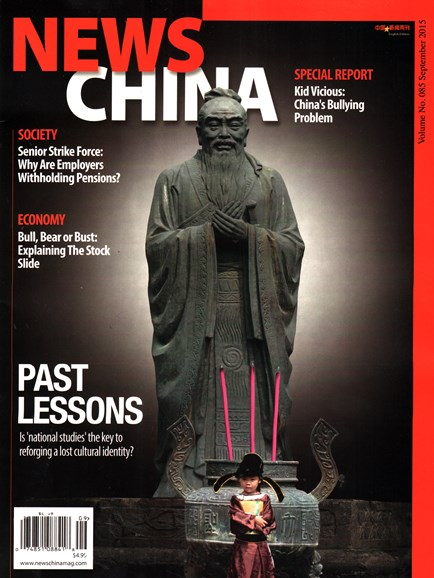 News China Cover - 9/1/2015