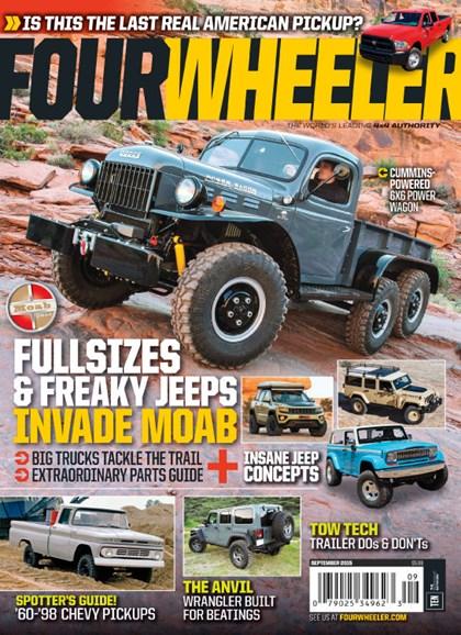 Four Wheeler Cover - 9/1/2015
