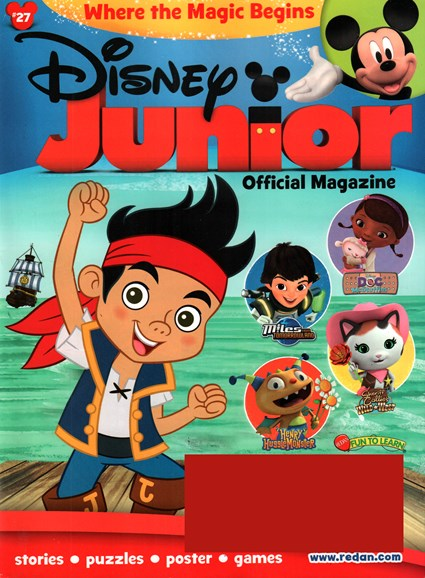 Disney Junior Cover - 9/1/2015