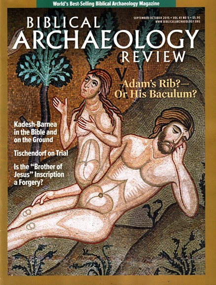 Biblical Archaeology Review Cover - 9/1/2015
