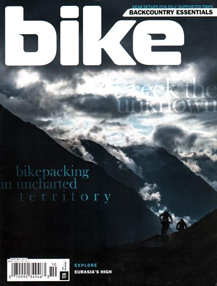 Bike Cover - 9/1/2015
