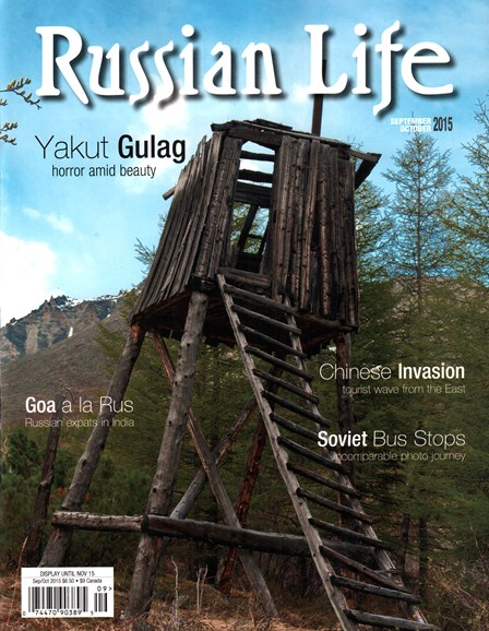 Russian Life Cover - 9/1/2015
