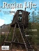 Russian Life Magazine 9/1/2015