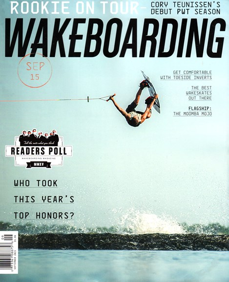 Wake Boarding Cover - 9/1/2015