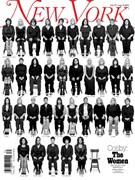 New York Magazine 7/27/2015