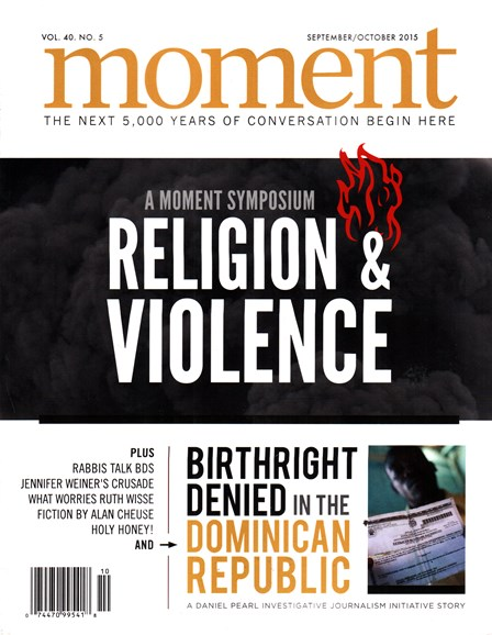 Moment Magazine Cover - 9/1/2015