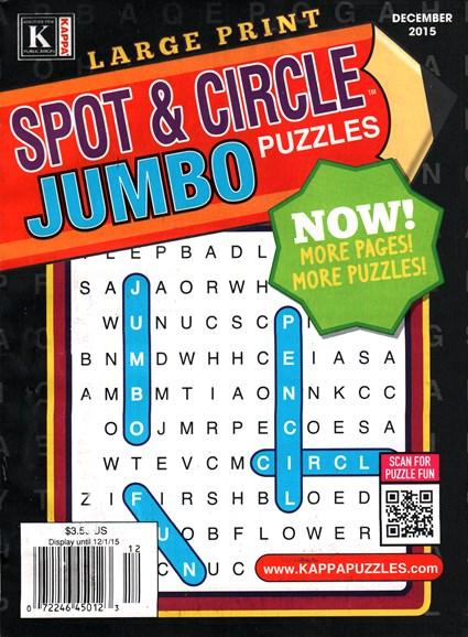 Spot & Circle Jumbo Cover - 12/1/2015