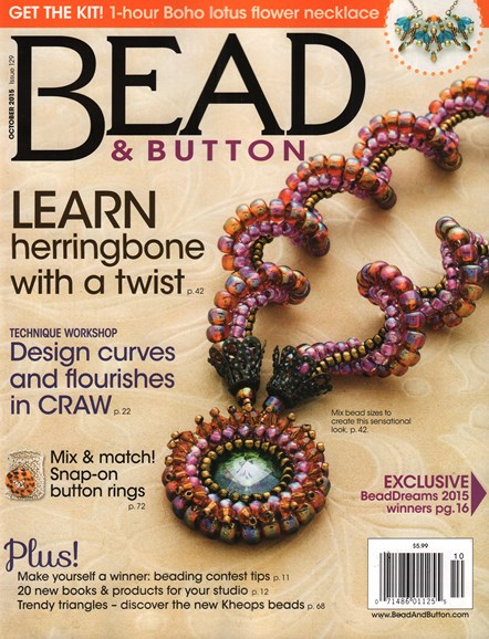 Bead & Button Cover - 10/1/2015