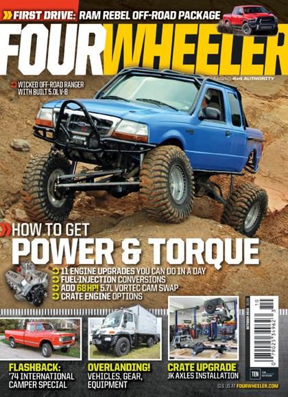 Four Wheeler Cover - 10/1/2015