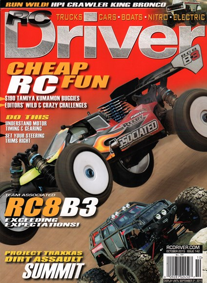 RC Driver Cover - 10/1/2015