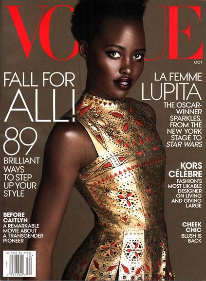 Vogue Cover - 10/1/2015