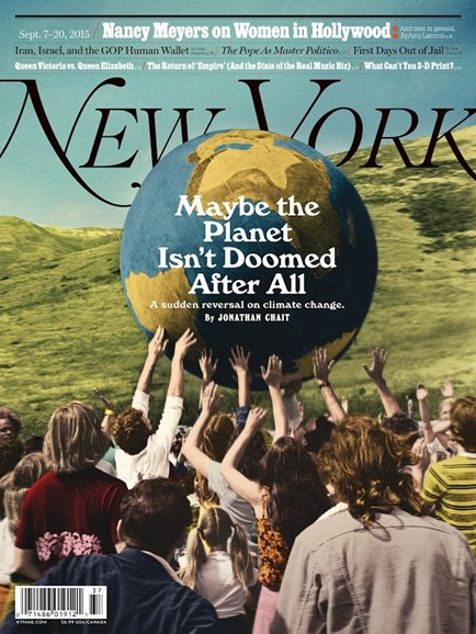 New York Magazine Cover - 9/7/2015