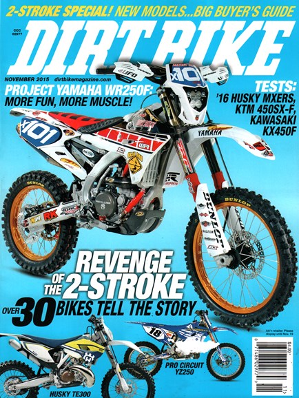 Dirt Bike Cover - 11/1/2015