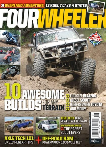 Four Wheeler Cover - 11/1/2015