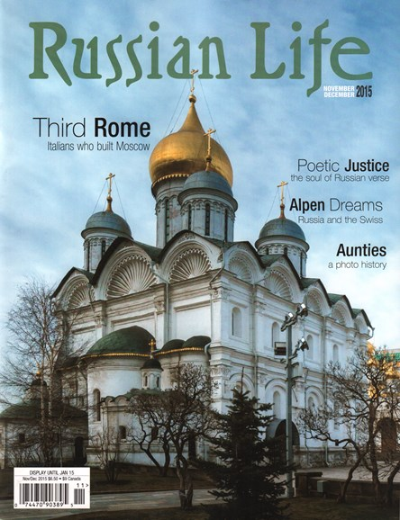 Russian Life Cover - 11/1/2015