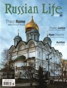 Russian Life Magazine 11/1/2015