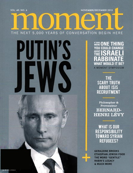 Moment Magazine Cover - 11/1/2015