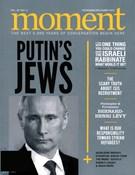 Moment Magazine 11/1/2015
