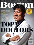 Boston Magazine 12/1/2015