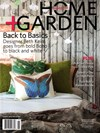 Charlotte Home and Garden Magazine | 12/1/2015 Cover