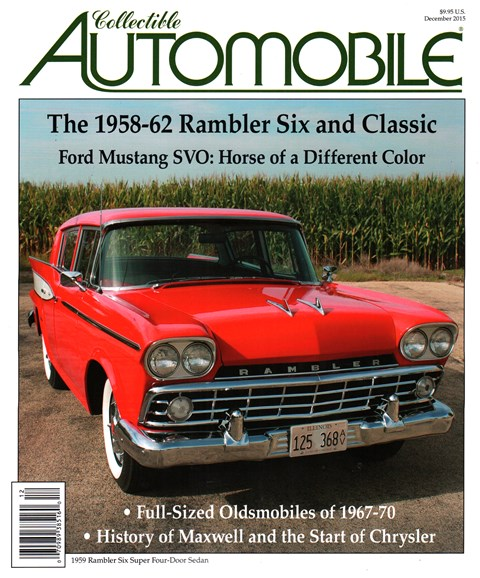 Collectible Automobile Cover - 12/1/2015