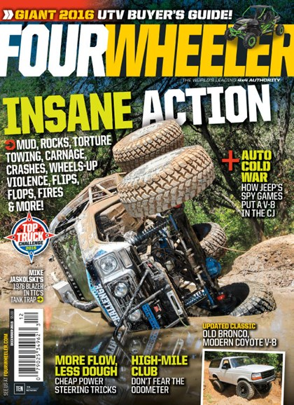Four Wheeler Cover - 12/1/2015