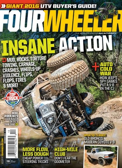 Four Wheeler Cover - 12/1/2015