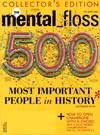 Mental Floss Magazine | 12/1/2015 Cover