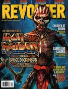 Revolver 12/1/2015