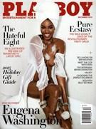 Playboy Magazine 12/1/2015
