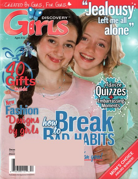 Discovery Girls Cover - 12/1/2015