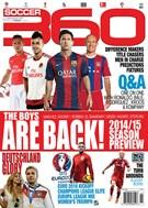 Soccer 360 Magazine 9/1/2014