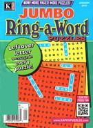 Jumbo Ring a Word Magazine 1/1/2016