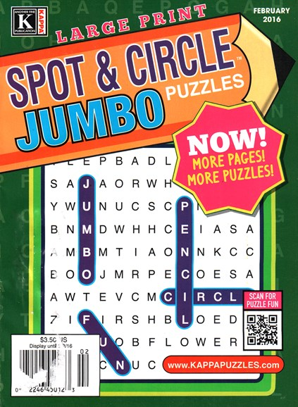Spot & Circle Jumbo Cover - 2/1/2016