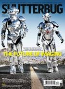 Shutterbug Magazine 12/1/2015