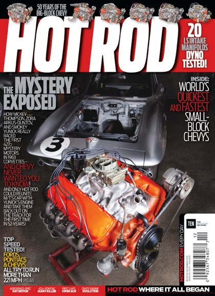 Hot Rod Cover - 12/1/2015