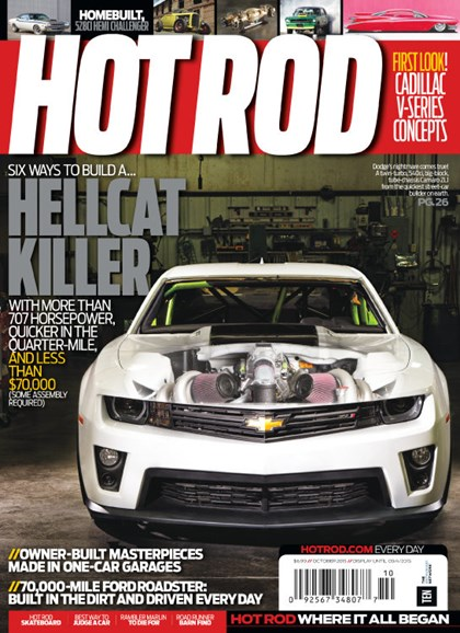 Hot Rod Cover - 10/1/2015