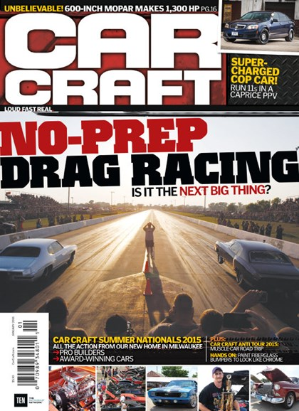 Car Craft Cover - 1/1/2016